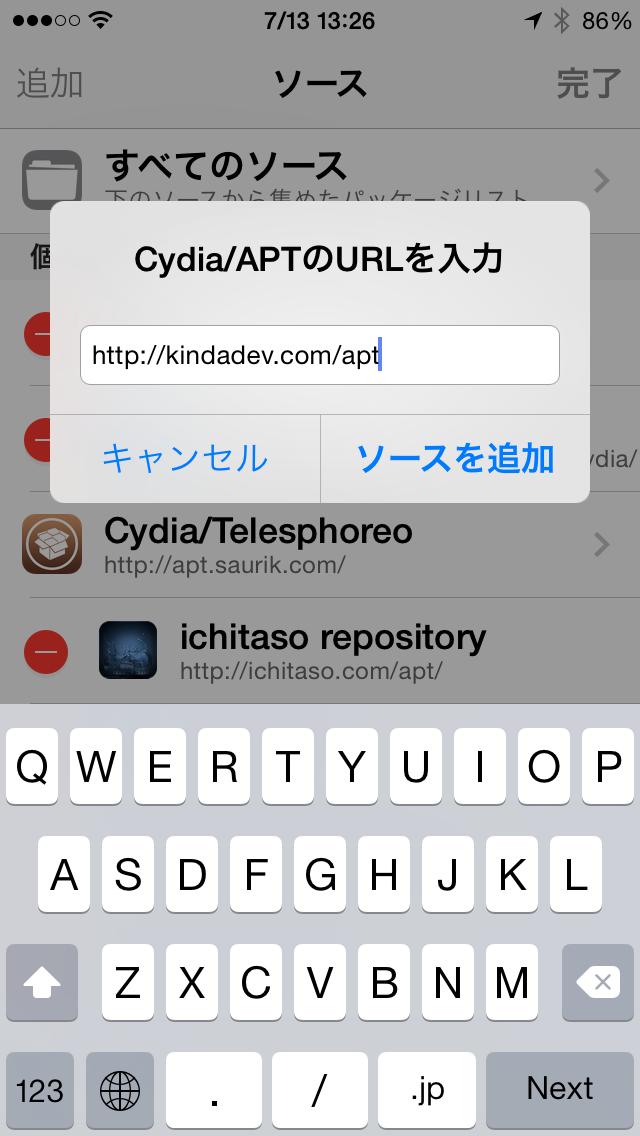 Cydia lang en 02