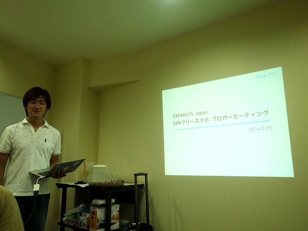 パスタ食いながら端末をいじいじ EXPANSYS Japan SIMフリースマホ ブロガーミーティングに参加してきた