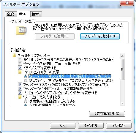 Google chrome bookmarkbar favicon 05