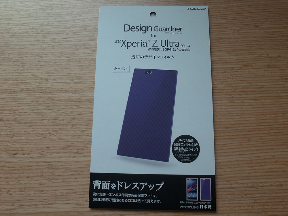 Z ultra design guard 03