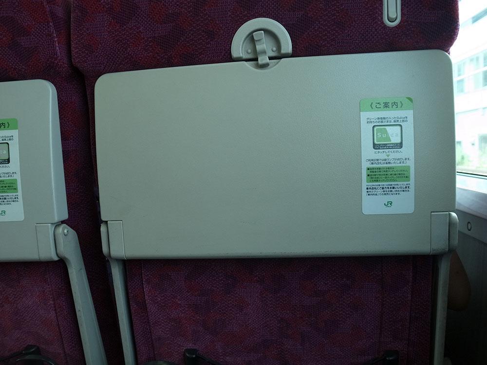 E223 green