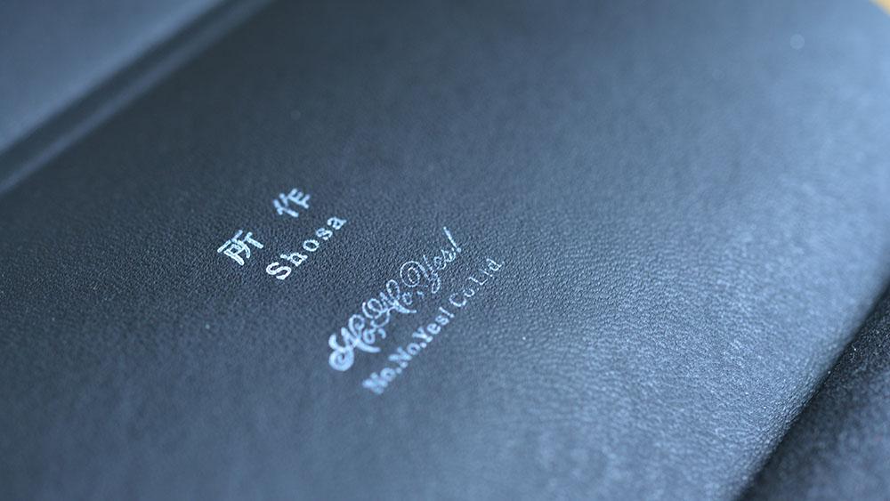 「所作 ロングウォレット」レビュー。一枚革で作られた所有欲の高い財布