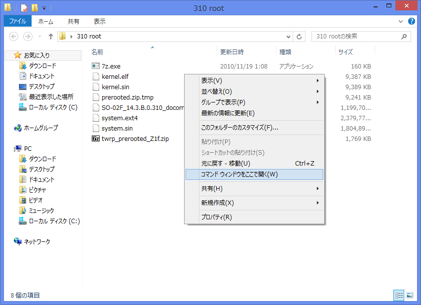So 02f 14 3 B 0 310 prerooted 11