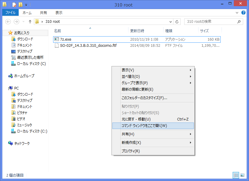 So 02f 14 3 B 0 310 prerooted 12