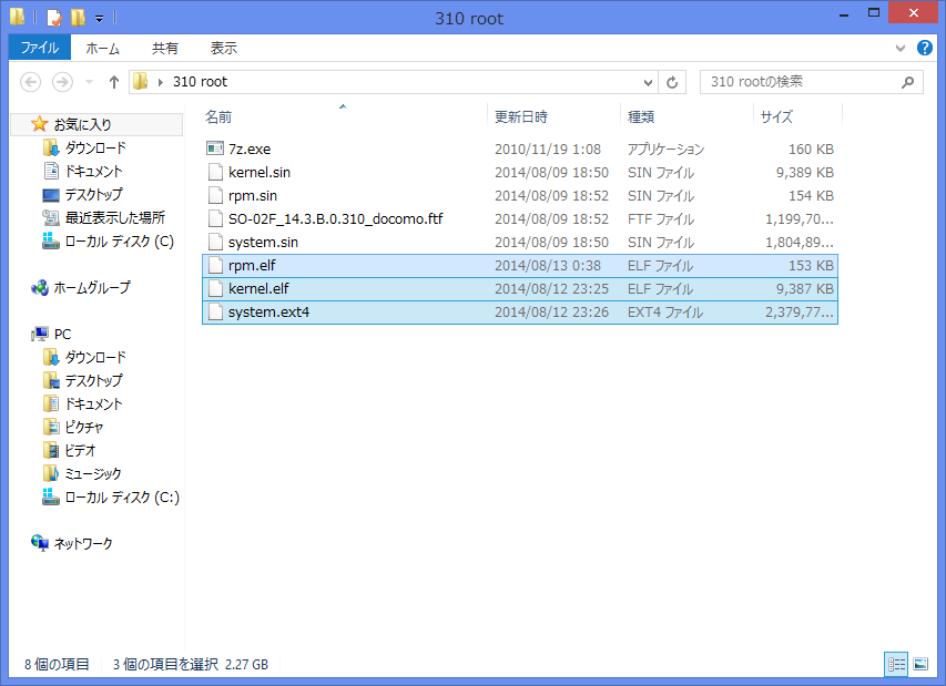 So 02f 14 3 B 0 310 prerooted 15