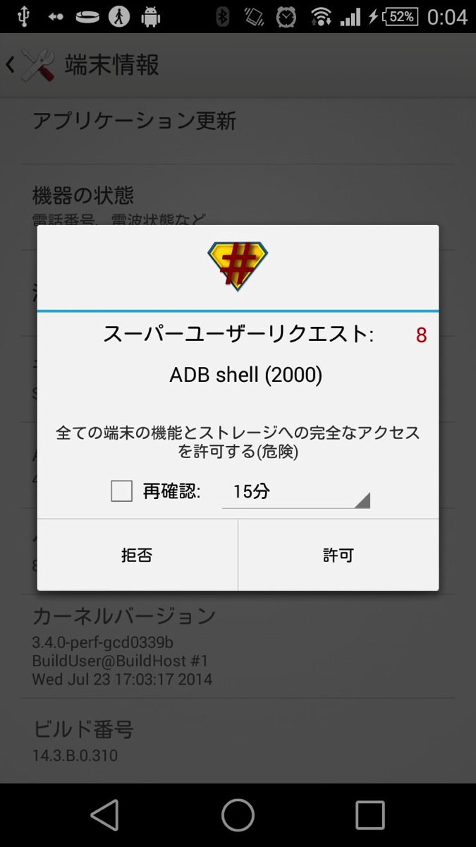 So 02f 14 3 B 0 310 prerooted 18