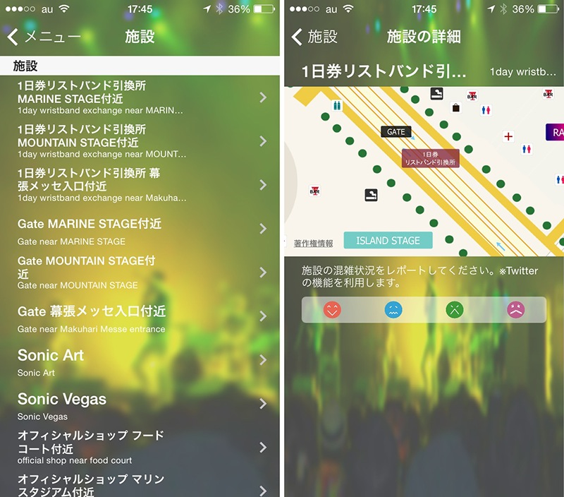 Summer sonic 2014 apps iphone 08