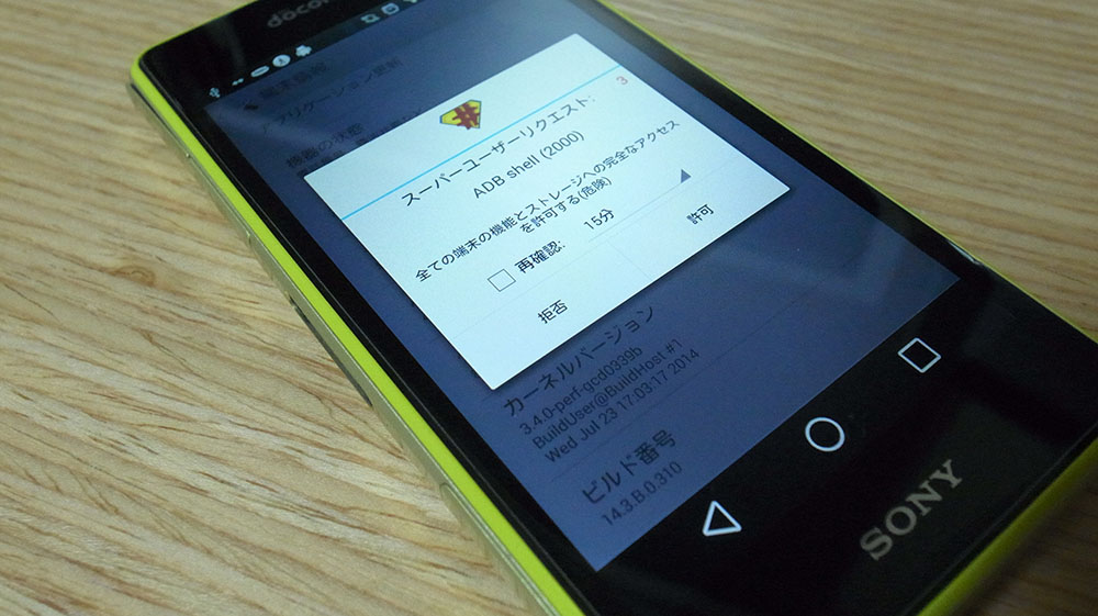 Xperia z1f so 02f update rooted prerooted zip