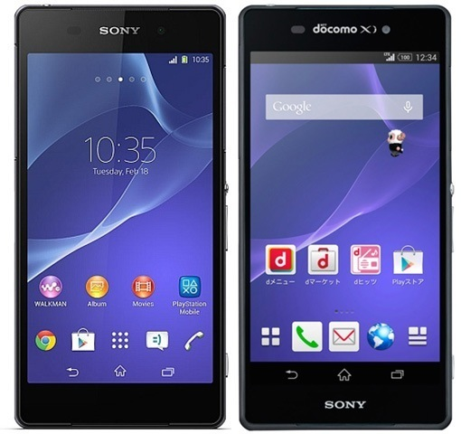 Xperia Z2 front