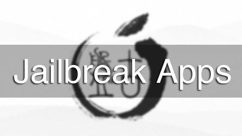 Iphone 5s ios 7 1 2 jailbreak apps