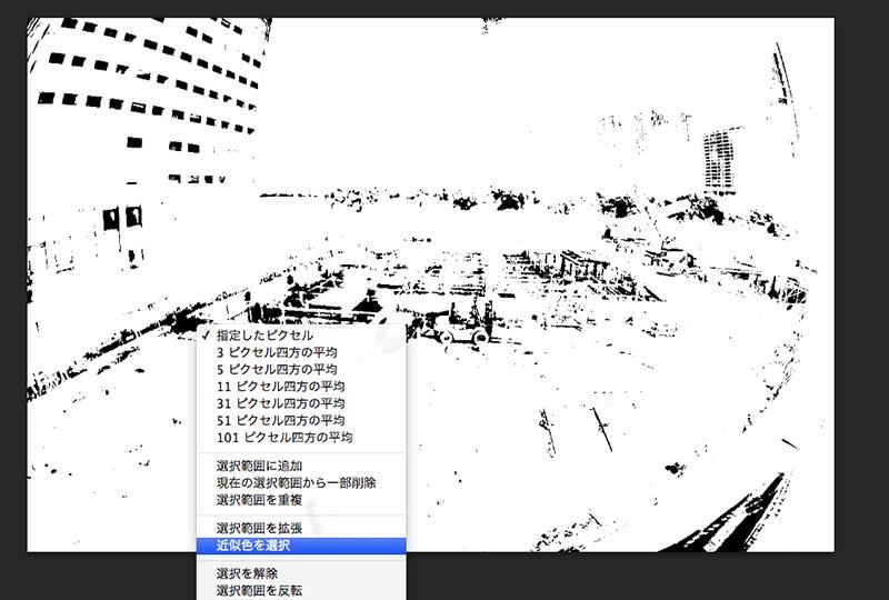 Photoshop damage processing 06