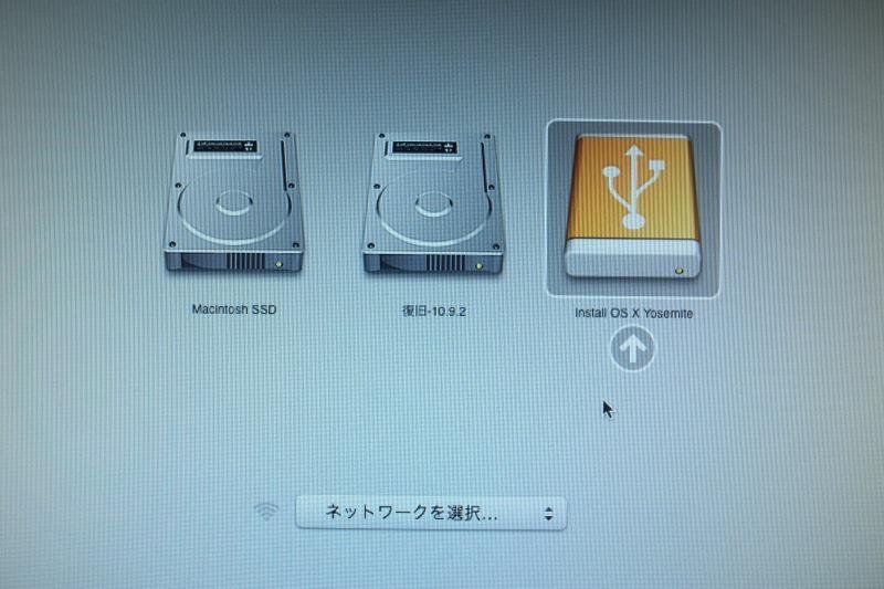 OS X Yosemite install 01