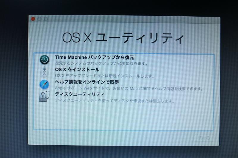 OS X Yosemite install 03