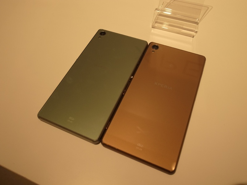 Xperia Z3 Z3C touch and try 38
