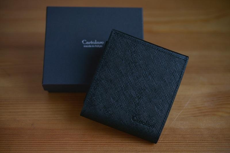 Cartolare hammock wallet 02