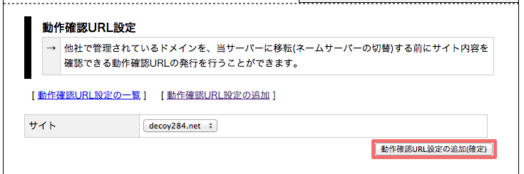 Check url 03