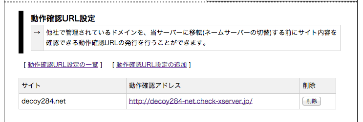 Check url 04