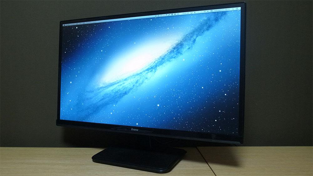 iiyama-23-inch-display