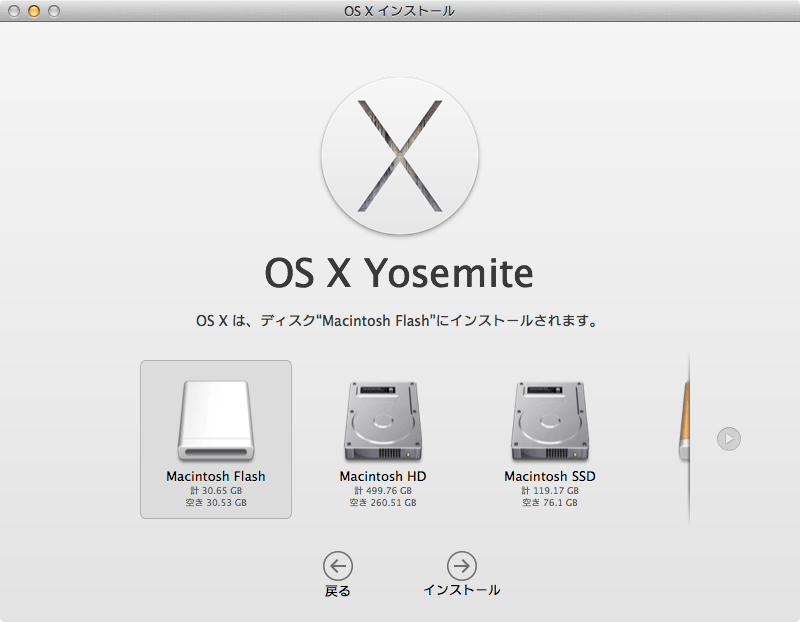 Os x yosemite external hdd install 09