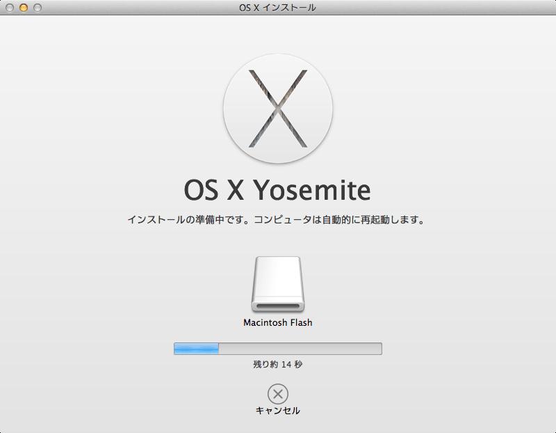 Os x yosemite external hdd install 10