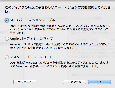 Usb memory format 03