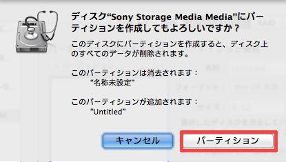 Usb memory format 04