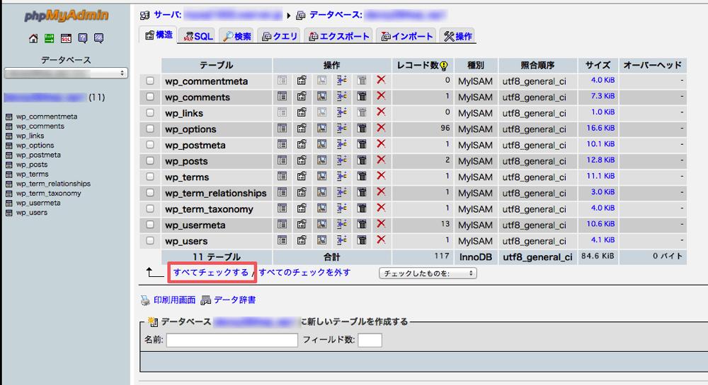 Xserver db inport 02