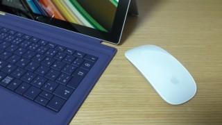 Surface Pro 3でMagic Mouseを快適に使うためにやったこと