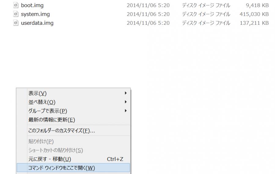 Xperia Z C6603 Lollipop_11