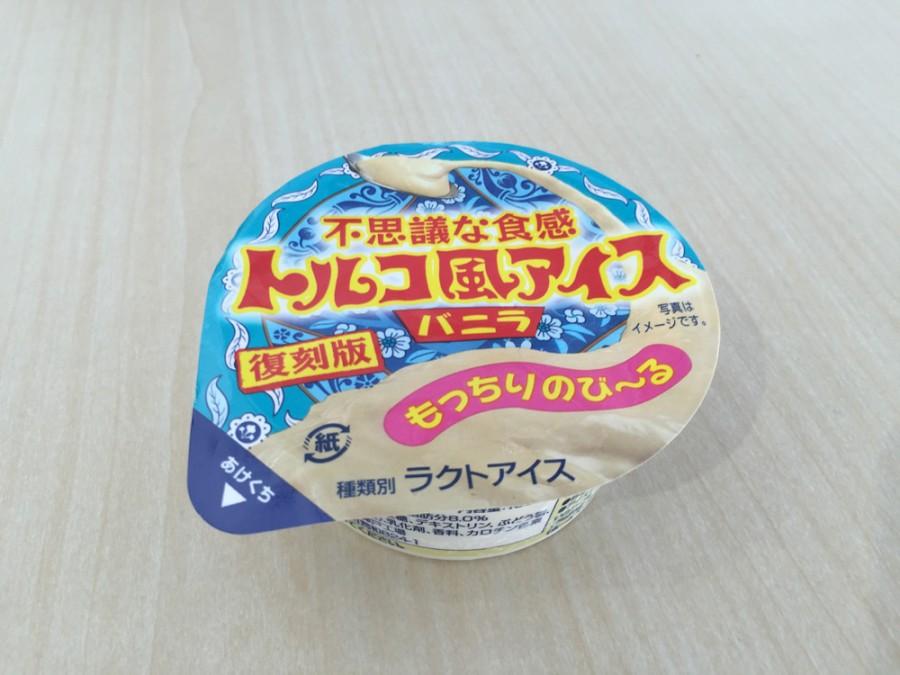 トルコ風アイス ファミリーマート