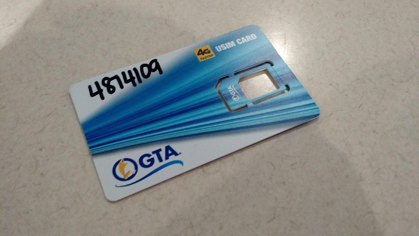 gta-prepaid-sim-card
