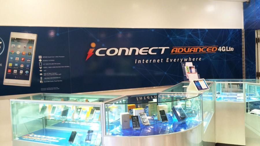 グアム プリペイド SIM iconnect