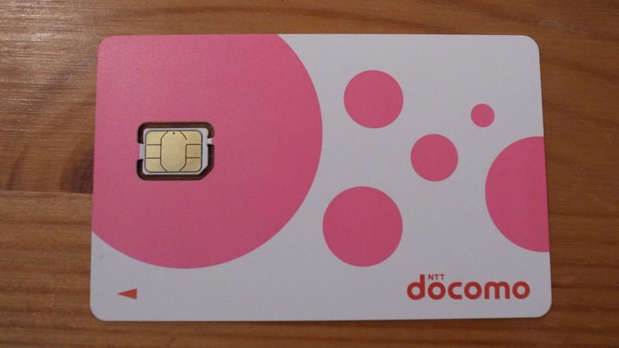 ぷららモバイルLTE SIMカード