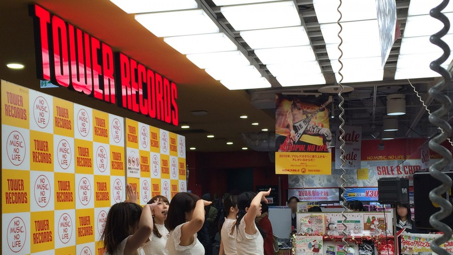 starmarie tower records shibuya instore event