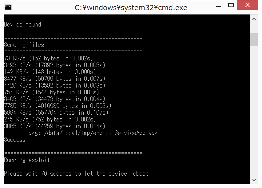 Xperia Z3 Compact SO-02G rooted_06