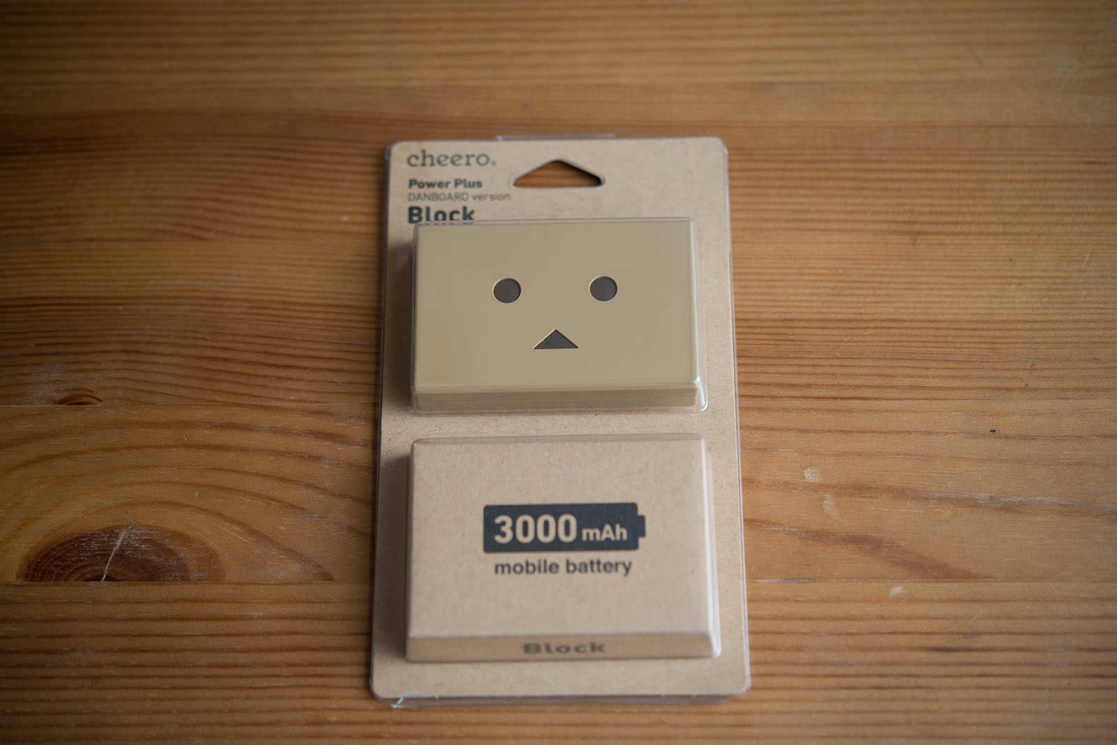 cheero Power Plus DANBOARD version block review_01
