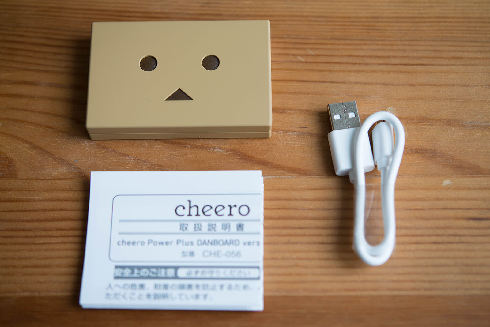 cheero Power Plus DANBOARD version block review_03