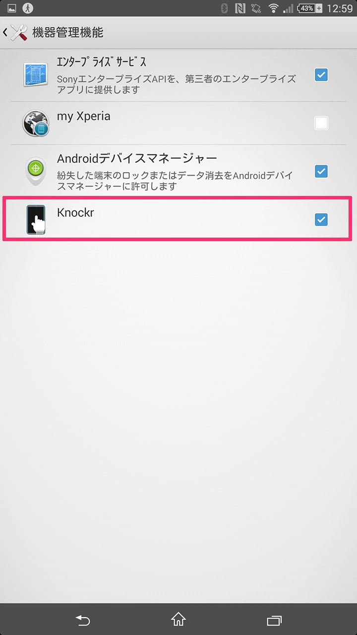 knockr-beta-double-tap-wake_02