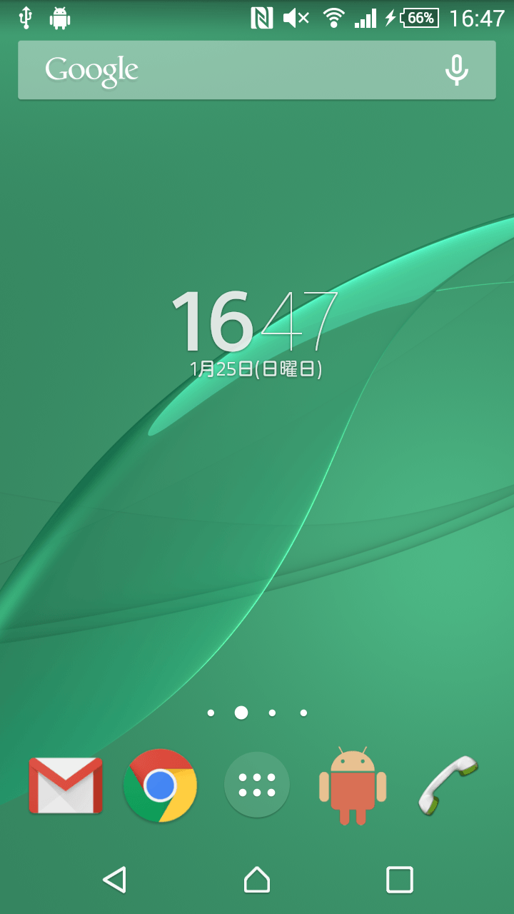xperia-lollipop-navigation-bar-icon-theme_04