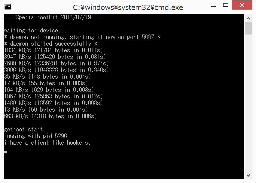 xperia-z3-compact-so-02g-rooted-prerooted-zip_06