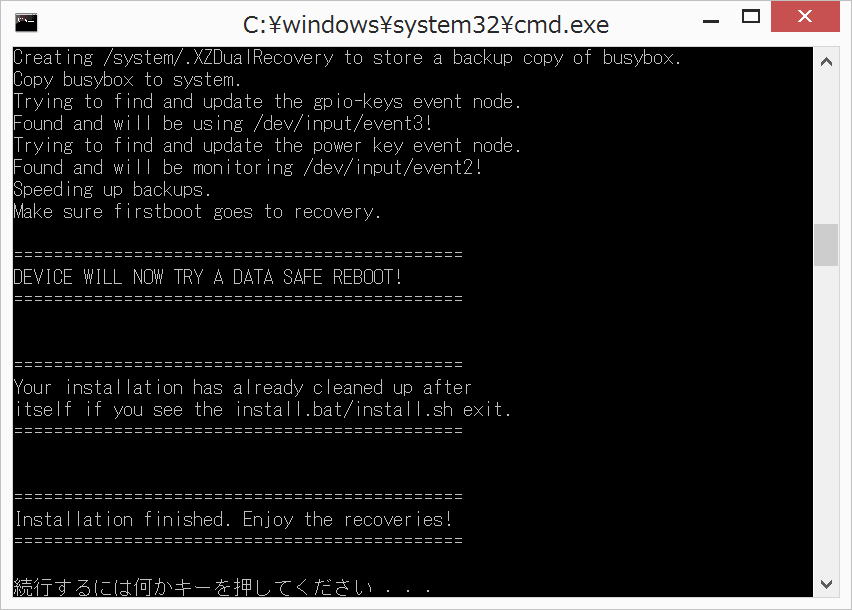 xperia-z3-compact-so-02g-rooted-prerooted-zip_08