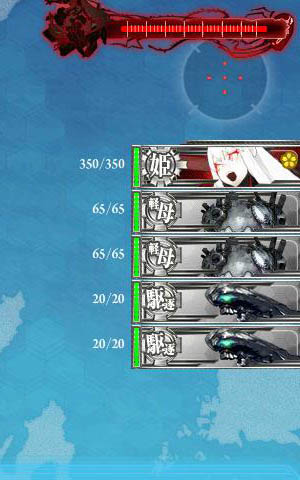 艦これ 冬イベ E-4 敵機動部隊を捕捉せよ! ボス