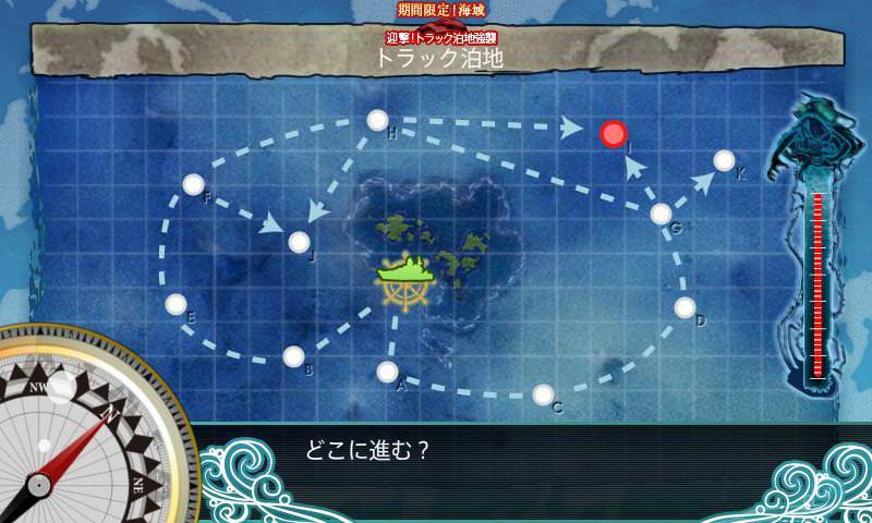 艦これ 冬イベ E-1 泊地周辺の敵潜を叩け! マップ