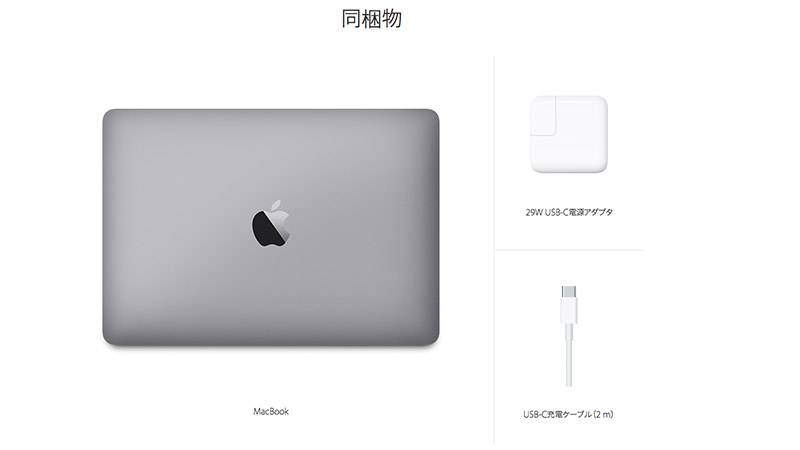 apple-macbook-12-retina_08