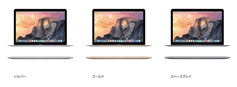 apple-macbook-12-retina_10
