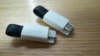 Indiegogoで出資していた洒落乙充電ケーブル「inCharge」が届いた!けど…