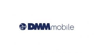 DMM mobileが料金プラン値下げ&2GBプラン追加で超よさげ