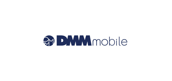 DMM mobile MVNO 格安SIM 値下げ