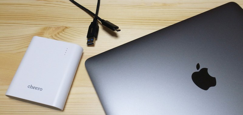 新型MacBookはモバイルバッテリーで充電可能!