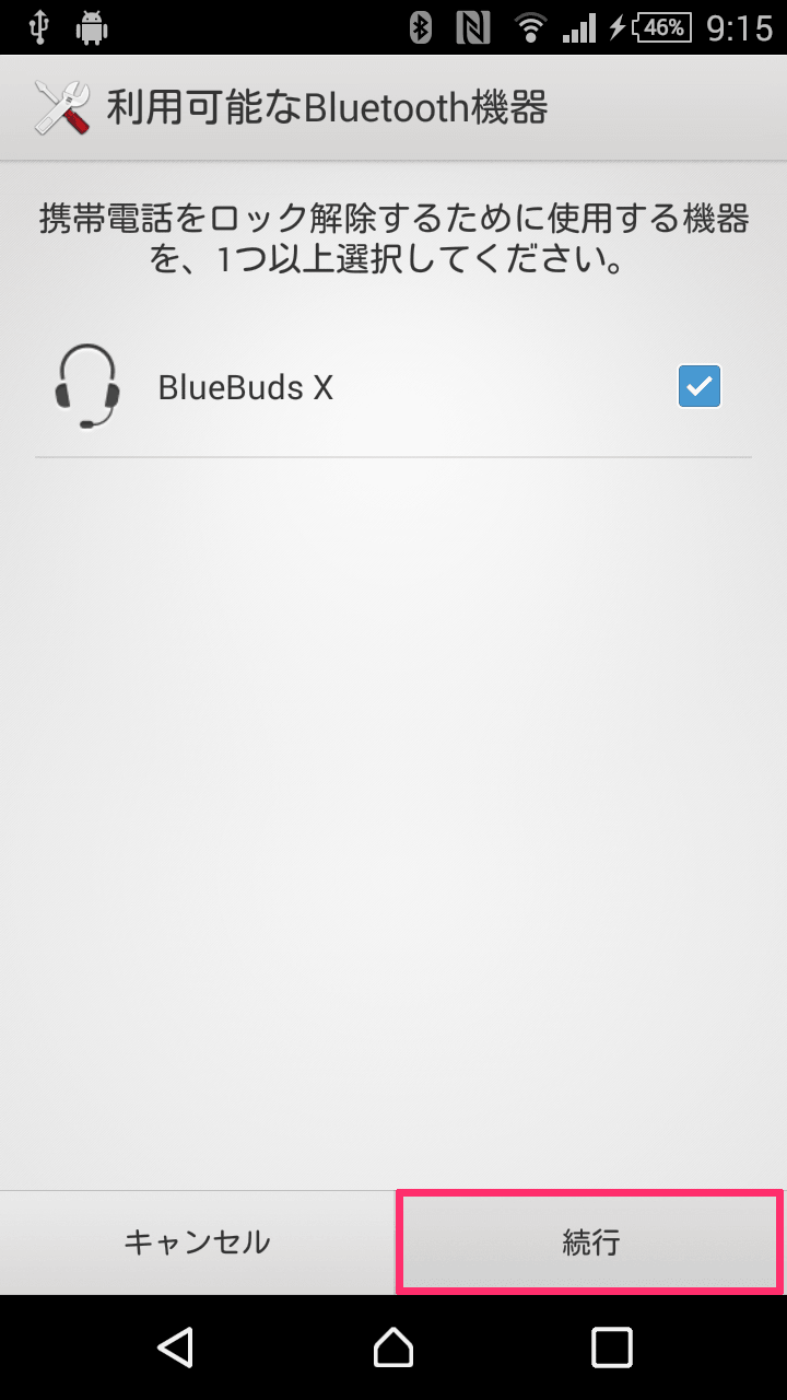 Xperia Bluetooth unlock_01